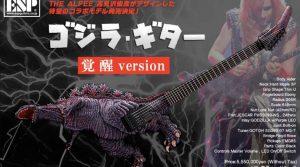 Godzilla themed guitar