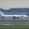 Watch The Rolling Stones airplane landing on Hamburg's airport