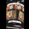 Air guitar on NBA match